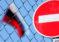 Уряд заборонив ввозити крохмаль і глюкозу з Росії