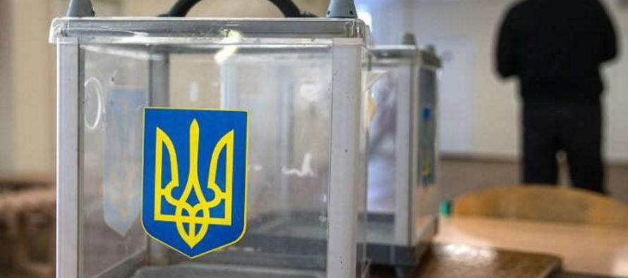 Ідея української України, як запорука успіху на президентських виборах | Блог Ростислава Новоженця