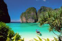 З 14 квітня туристи з України зможуть їздити до Таїланду без віз – МЗС