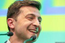 Зеленський прокоментував видачу паспортів РФ мешканцям окупованого Донбасу