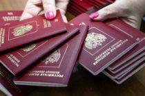 Путін хоче роздавати російські паспорти всім українцям