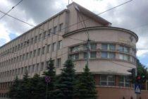 Розслідування провокаційного соцопитування про долю Галичини триває – СБУ Львівщини