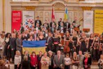 Львівська філармонія гідно репрезентувала Україну в Австрії (ФОТО, ВІДЕО)