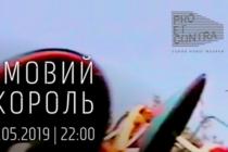Львів'янам покажуть мультимедійний перформансза поезією Остапа Сливинського