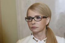 Тимошенко виступила проти обмеження президентських повноважень